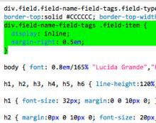 Drupal horizontal tags, inline tags